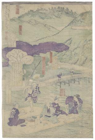 New Work of Fleeting Life along the Way by Edo era artist (unsigned)