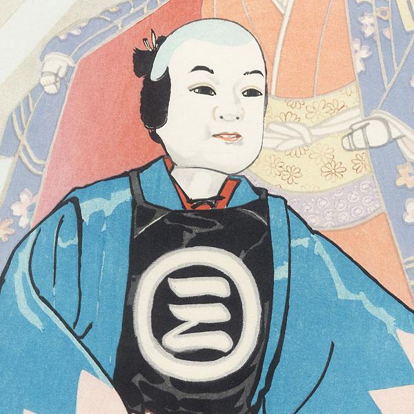 Shigenoi and Sankichi Bunraku Puppets by Hideki Hanafusa (1914 - ?)