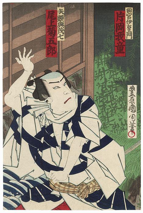 Kataoka Gado as Tamiya Iemon, 1884 by Kunichika (1835 - 1900)