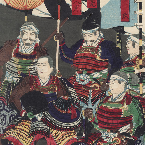 Brave Warriors of the Shimazu Clan, 1877 by Yoshitoshi (1839 - 1892)