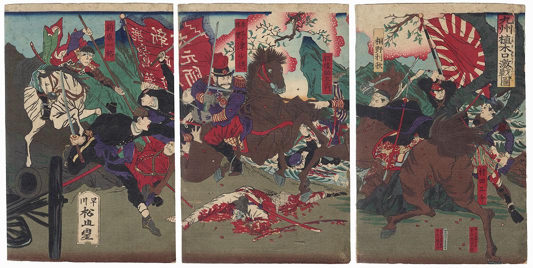 Satsuma Rebellion Battle, 1877 by Meiji era artist (not read)