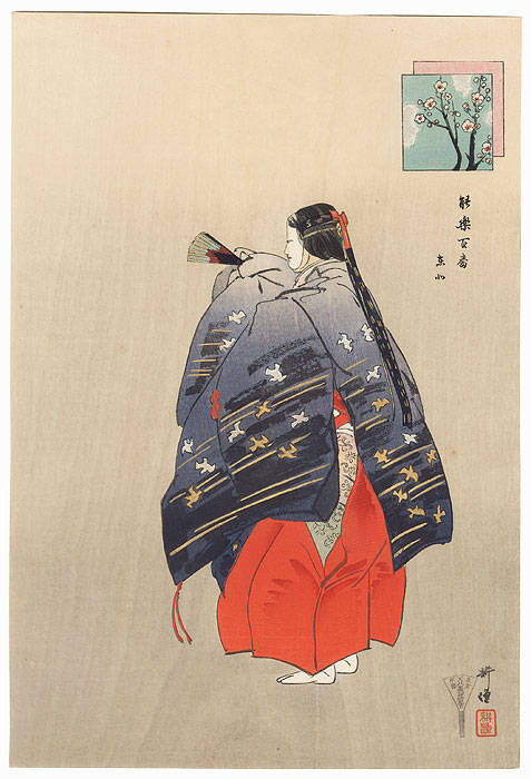 Tohoku by Tsukioka Kogyo (1869 - 1927)