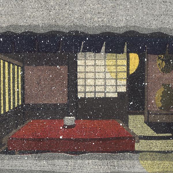Evening at Toriimoto, 1982 by Masao Ido (1945 - 2016)