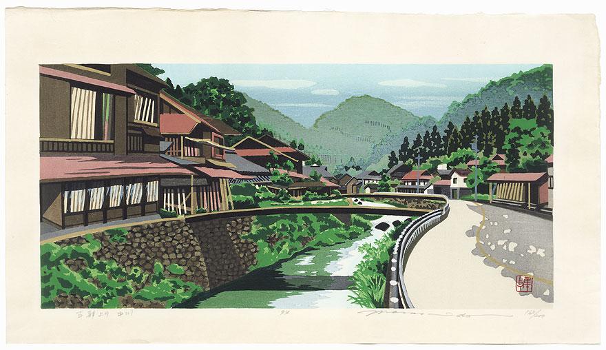 Nakagawa from the Ancient City, 1994 by Masao Ido (1945 - 2016)