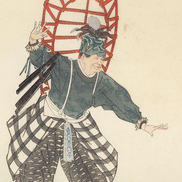 Kyogen Play Nio by Tsukioka Kogyo (1869 - 1927)