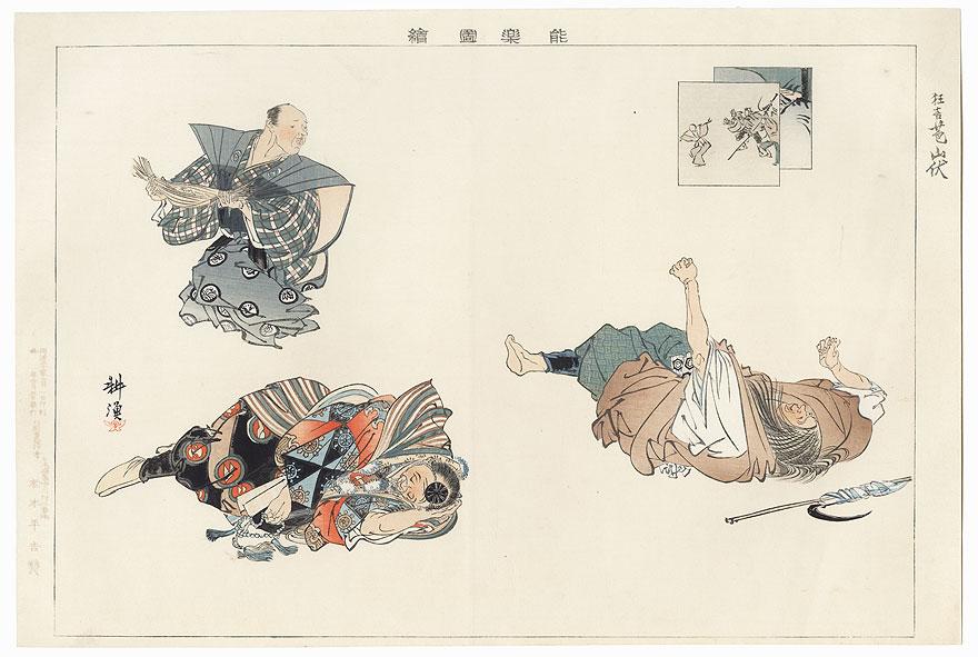 Kyogen Play Tsuto Yamabushi (The Lunch Box Thief) by Tsukioka Kogyo (1869 - 1927)