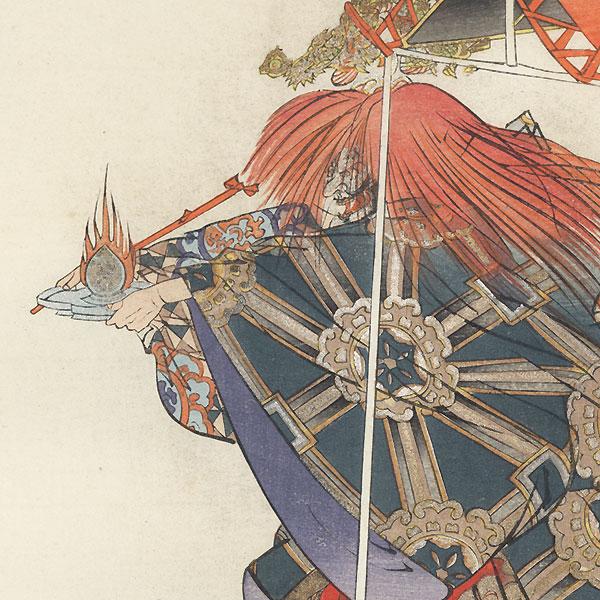 Chikubushima by Tsukioka Kogyo (1869 - 1927)
