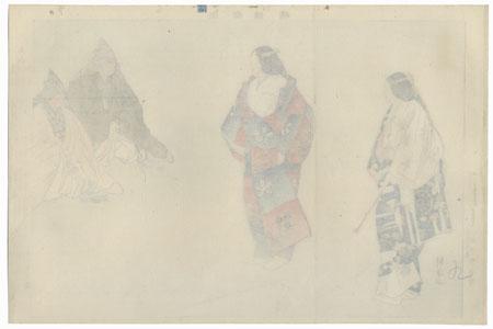Mitsuyama by Tsukioka Kogyo (1869 - 1927)