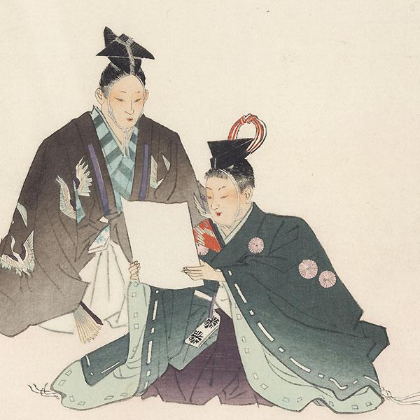 Kusu no Tsuyu by Tsukioka Kogyo (1869 - 1927)