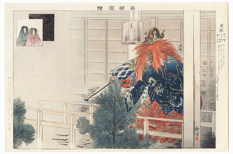Iwafune by Tsukioka Kogyo (1869 - 1927)
