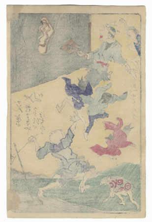 Chasing Sparrows; The Wall Has Ears by Kyosai (1831 - 1889)