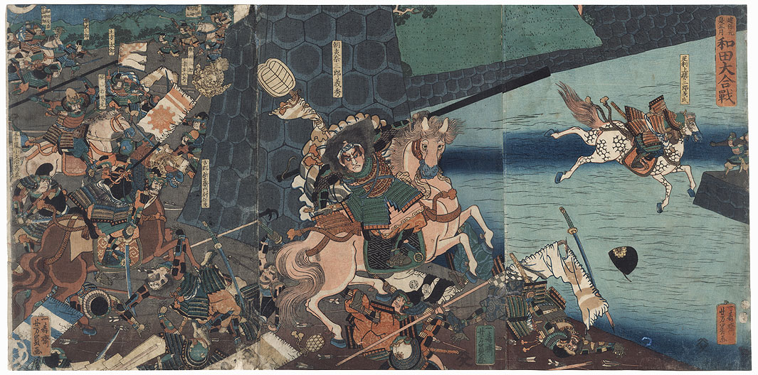 The Great Wada Rebellion in the Fifth Month of 1213, 1855 by Yoshikazu (active circa 1850 - 1870)
