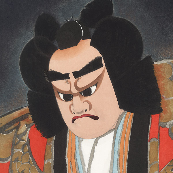 Kumagai Jiro Naozane Bunraku Puppet by Konobu (1914 - 1999)