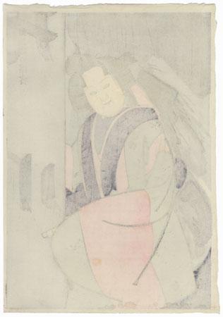 Asagao Bunraku Puppet by Konobu (1914 - 1999)