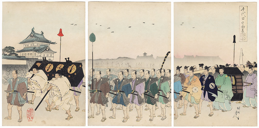 Daimyo Procession Arriving at the Palace for the New Year's Day Greeting, 1897 by Chikanobu (1838 - 1912)