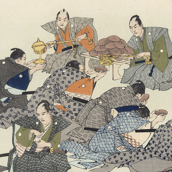 Sake Ceremony at the Shogun's Palace, 1897 by Chikanobu (1838 - 1912)