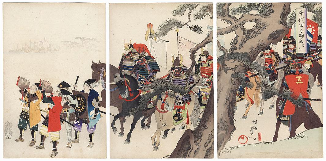 Preparations of the Cavalry, 1897 by Chikanobu (1838 - 1912)