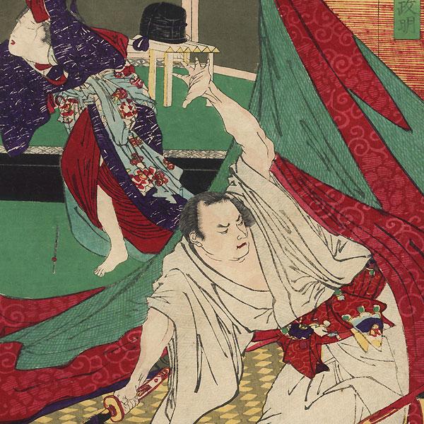 Attack on Major General Taneda Masaaki, 1876 by Chikanobu (1838 - 1912)