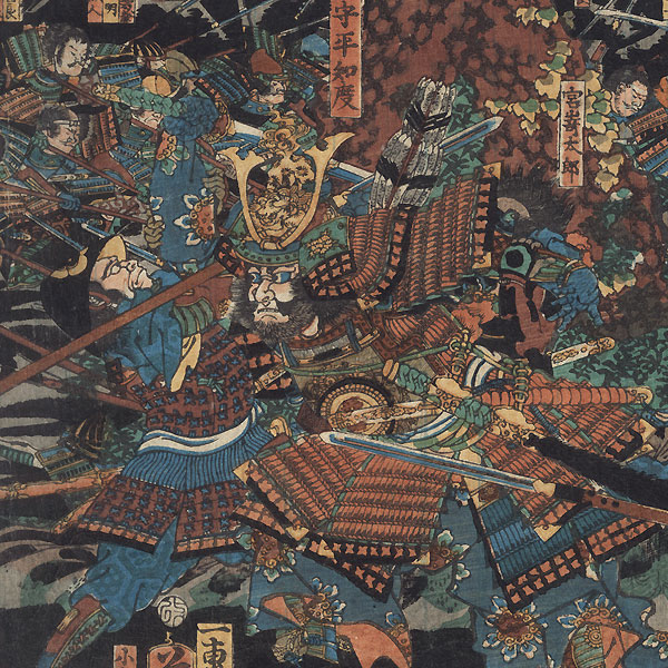 The Great Battle of Kurikaradani between Kiso Yoshinaka and the Taira General Tomonori in 1183, 1857 by Yoshiiku (1833 - 1904)