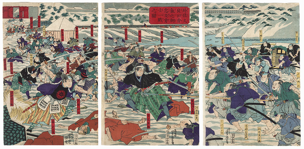 Battle in the Snow by Yoshitora (active circa 1840 - 1880)