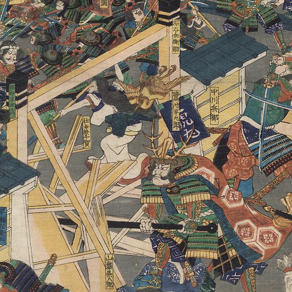 Battle from the Taiheiki, 1866 by Yoshitora (active circa 1840 - 1880)
