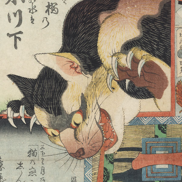 Ne Brigade, Ninth Group, Nekomatabashi (Monster Cat Bridge): Ichinokawa Ichizo (Ichikawa Ichizo III) as Inumura Daikaku, 1864 by Toyokuni III/Kunisada (1786 - 1864)