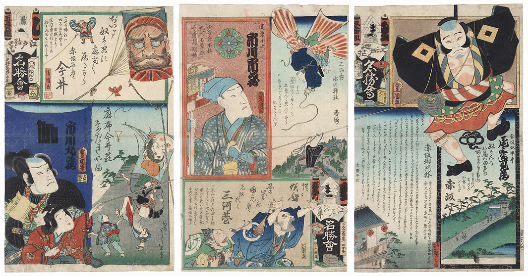 Shi Brigade, Fifth Group, Imai; Ma Brigade, Fifth Group, Mikawadai; Ma Brigade, Fifth Group, Akasaka, 1863 by Toyokuni III/Kunisada (1786 - 1864) and Yoshitoshi (1839 - 1892)