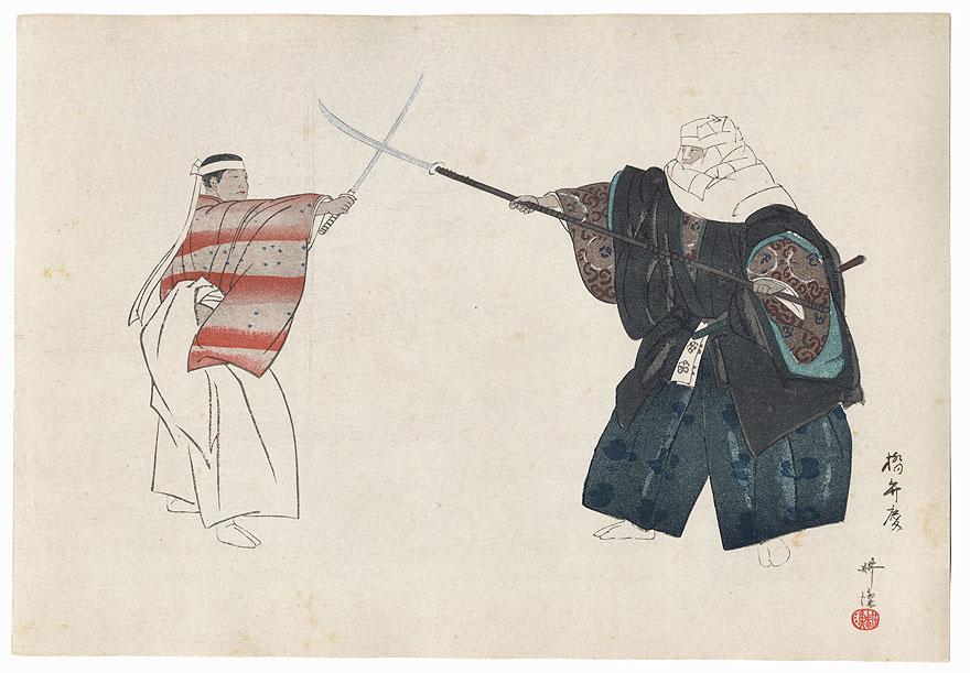 Hashi Benkei (Benkei on the Bridge) by Tsukioka Kogyo (1869 - 1927)