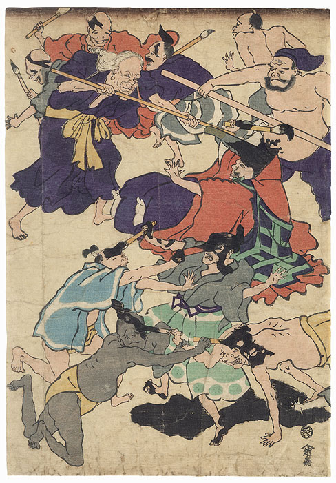 Copy of a Tosa School Picture Scroll, 1860 by Kuniyoshi (1797 - 1861)