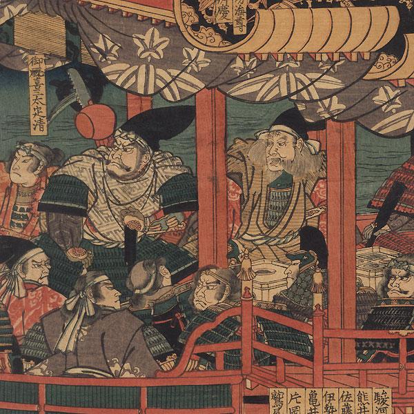 The Nineteen Retainers of Yoshitsune, 1855 by Yoshikazu (active circa 1850 - 1870)