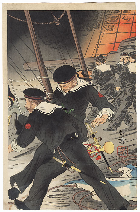 A Great Victory for the Great Japanese Imperial Navy, Hurrah!, 1904 by Ikeda Terukata (1883 - 1921)