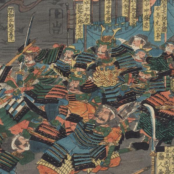 Battle of Fujikawa, 1847 - 1852 by Yoshitora (active circa 1840 - 1880)