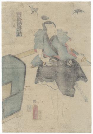 Kawarasaki Gonjuro as Nagoya Sanza, 1861 by Toyokuni III/Kunisada (1786 - 1864)