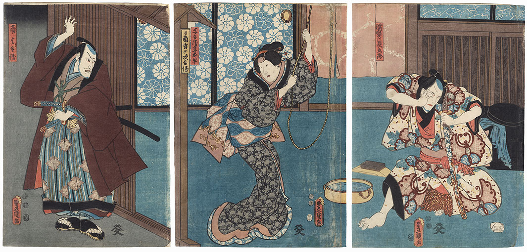 Samurai outside a Doorway, 1852 by Toyokuni III/Kunisada (1786 - 1864)