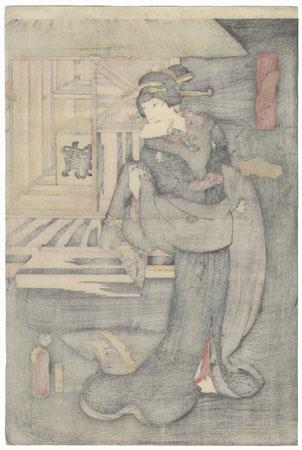 The Geisha Ohana, 1859 by Toyokuni III/Kunisada (1786 - 1864)