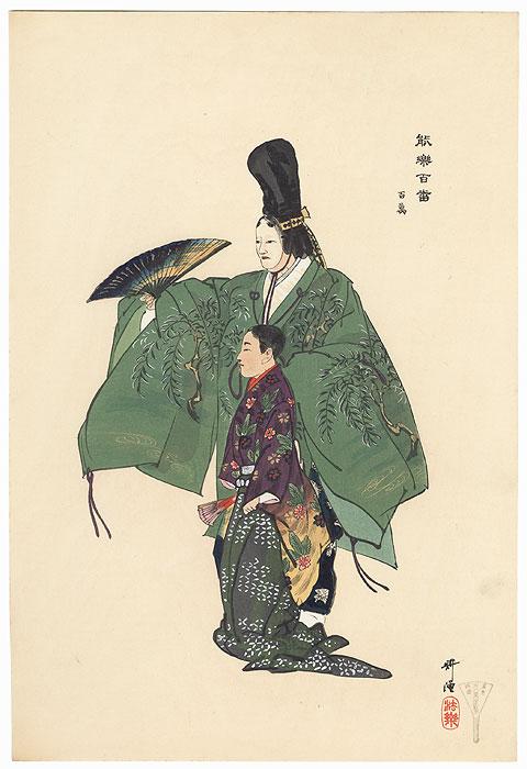 Hyakuman by Tsukioka Kogyo (1869 - 1927)