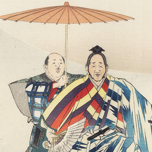 Kyogen Play Suehiro by Tsukioka Kogyo (1869 - 1927)
