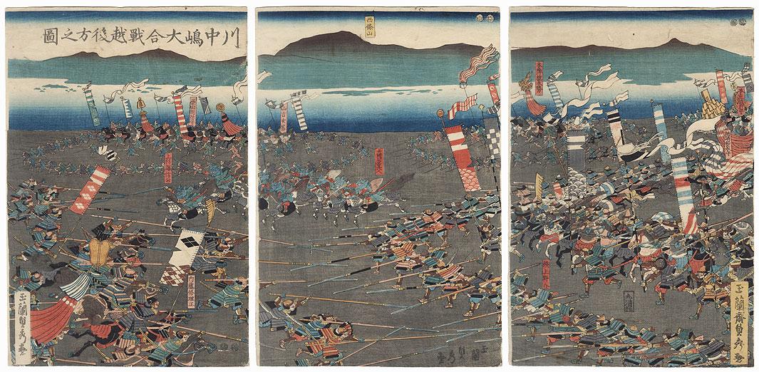 The Echigo Side at the Great Battle of Kawanakajima, 1847 - 1852 by Sadahide (1807 - 1873)