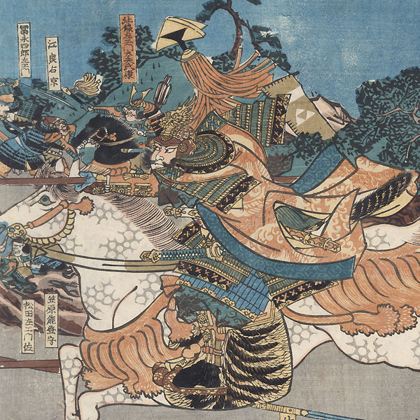 The Battle of Konodai, from the Nine Generations of the Hojo Clan,1852 by Yoshitora (active circa 1840 - 1880)