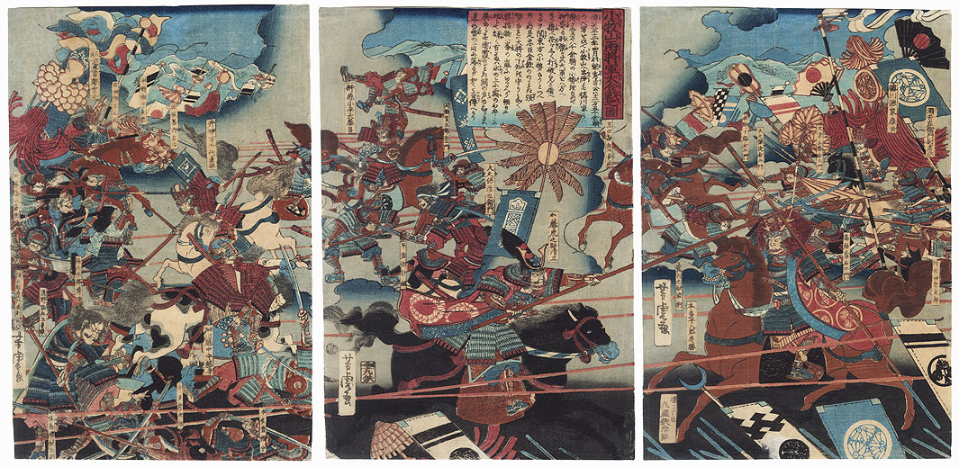 Sato Masakiyo in Battle by Yoshitora (active circa 1840 - 1880)