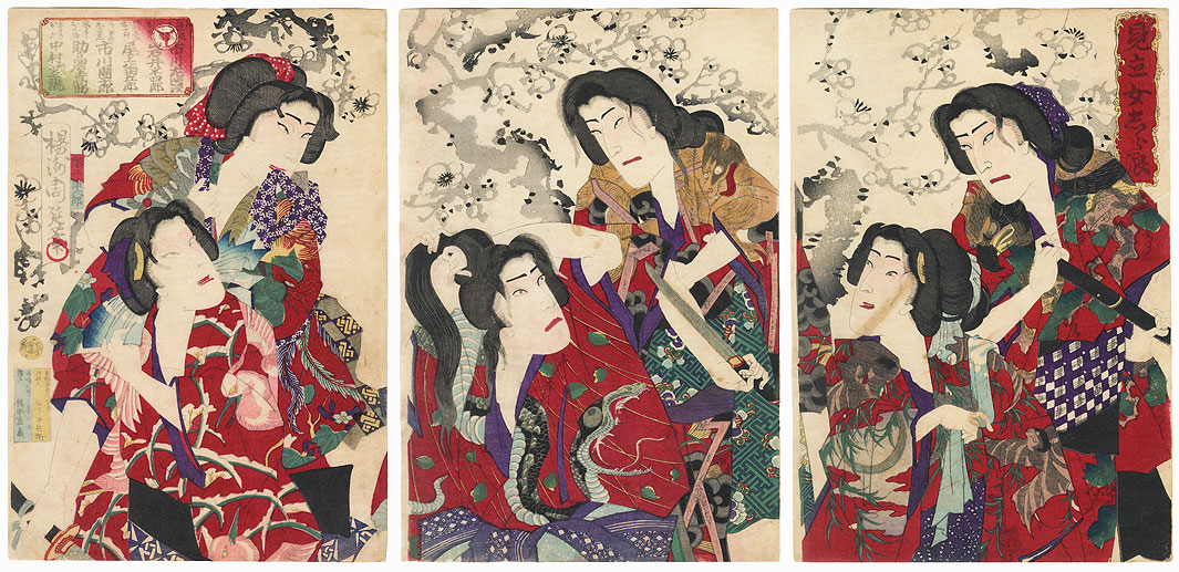 Six Female Bandits, 1881 by Chikanobu (1838 - 1912)