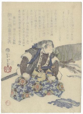 Hazama Jujiro Fujiwara no Mitsuoki by Yoshitoshi (1839 - 1892)