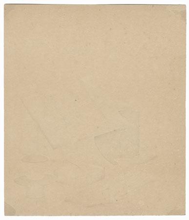 Reading Stand Surimono by Hokkei (1780 - 1850)