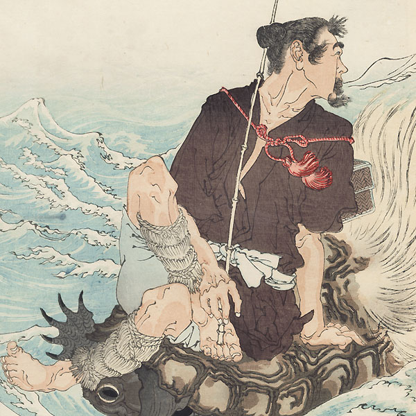 Urashima Taro Returning on a Turtle from the Dragon Palace, 1886 by Yoshitoshi (1839 - 1892)