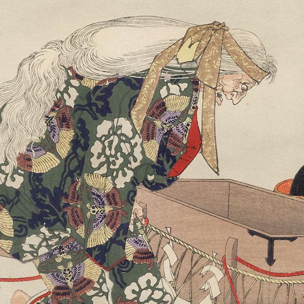 The Demon of Rashomon Retrieves Her Arm, 1885 by Yoshitoshi (1839 - 1892)