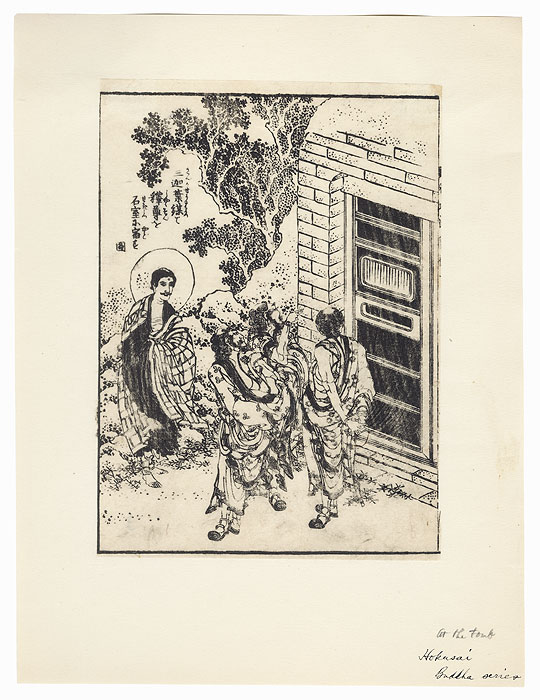 Buddha and Men outside a Building by Hokusai (1760 - 1849)
