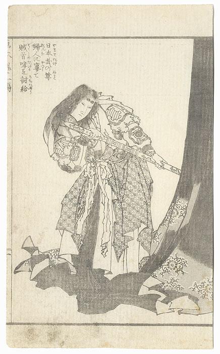 Woman Warrior by Hokusai (1760 - 1849)