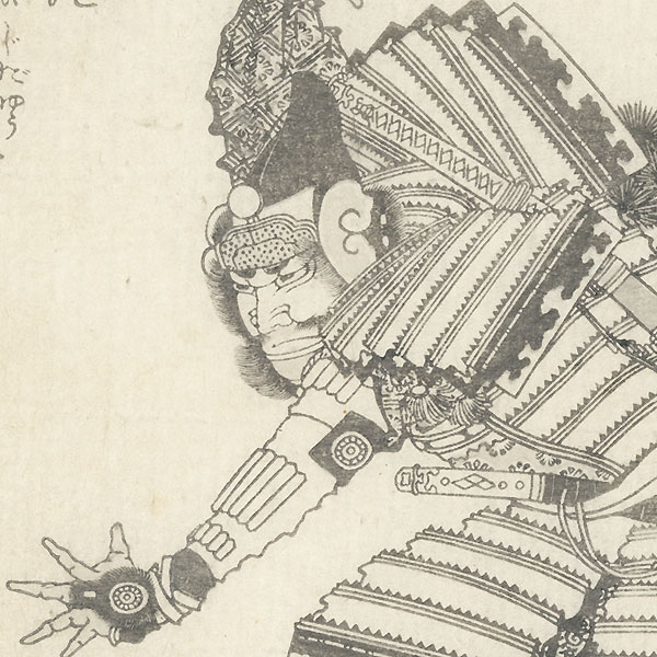 Samurai with His Hands Thrown Out by Hokusai (1760 - 1849)