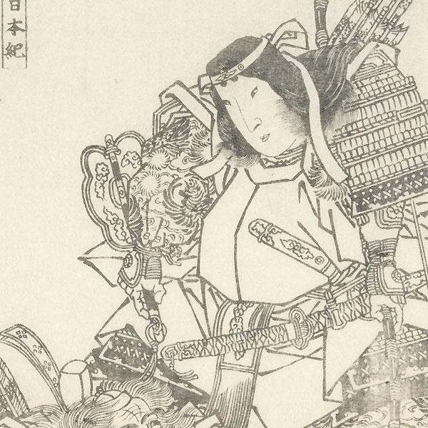 Samurai and Woman Warrior by Hokusai (1760 - 1849)