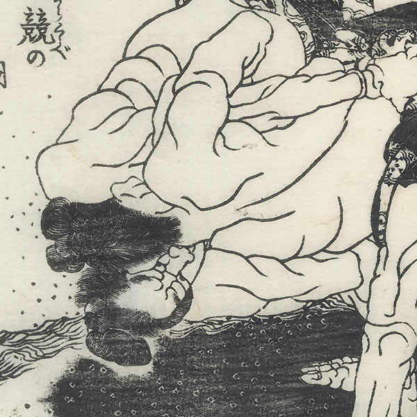 Sumo Wrestlers by Hokusai (1760 - 1849)